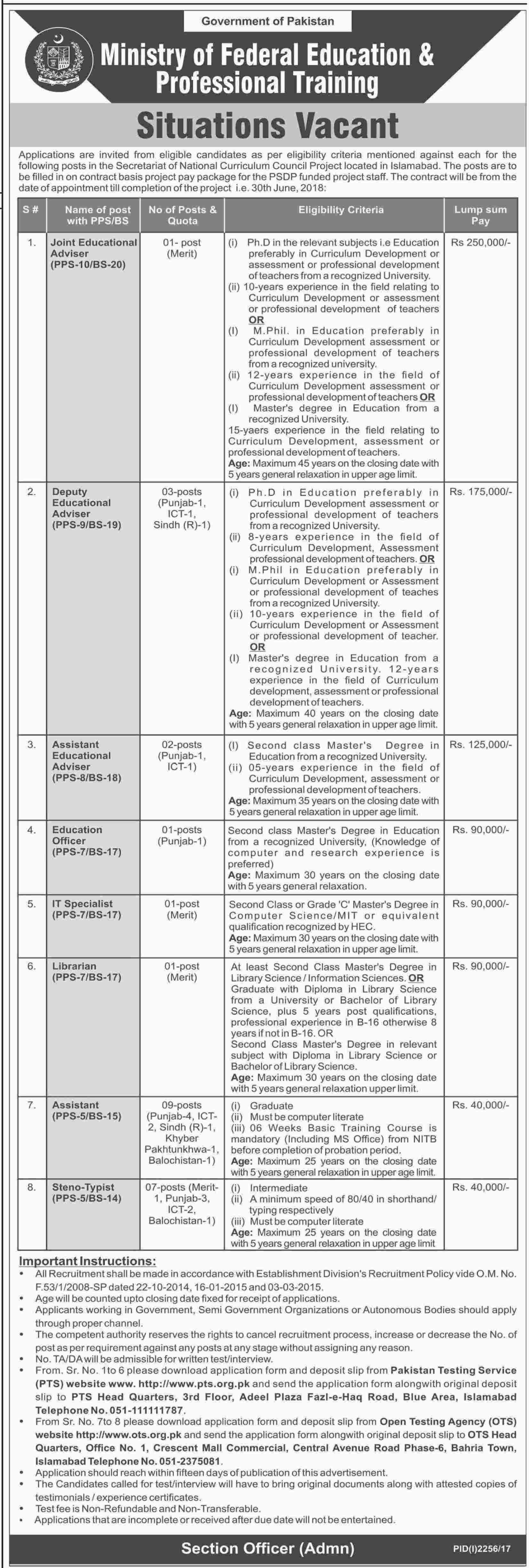 MFE Jobs Ministry of Federal Education 2017 PTS