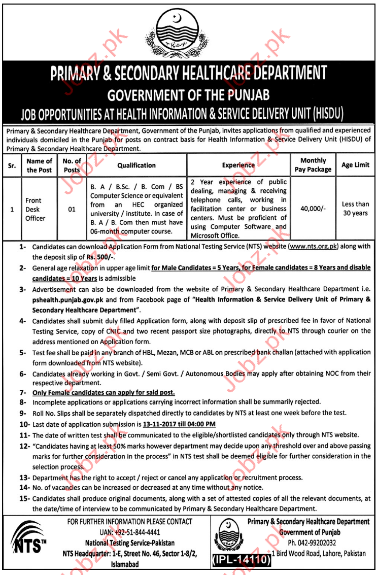 Primary & Secondary Healthcare Department NTS Jobs