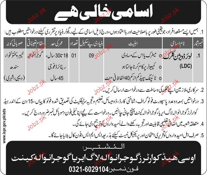 Pakistan  Army Headquarter Gujranwala Log Area Jobs