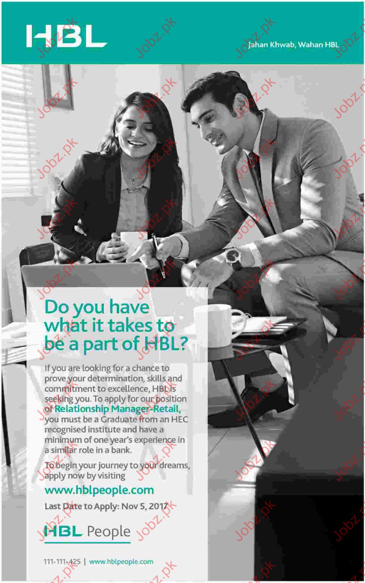 HBL Jobs 2017 at Habib Bank Ltd