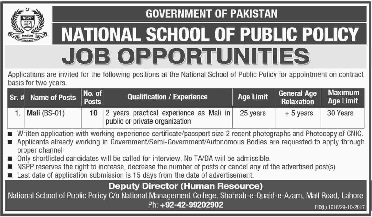 National School of Public Policy Jobs Opportunity