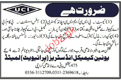 Union Chemical Industries Private Limited Jobs 2019 Job