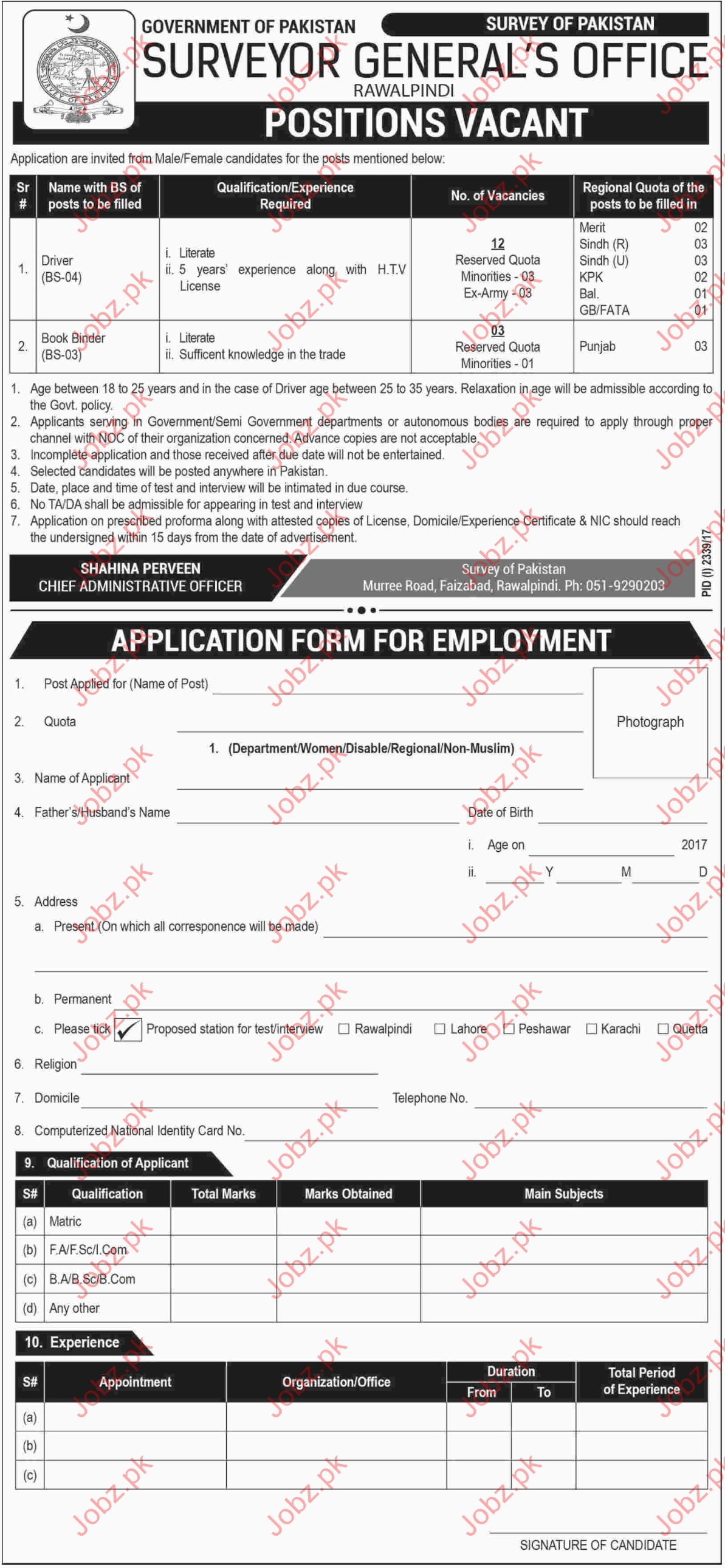 Survey of Pakistan SOP Jobs 2017