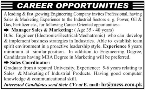 M&C Systems Engineering Company Jobs 2017