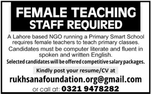 Rukhsana Foundation School Female Teacher Jobs