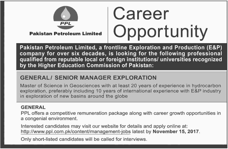 Atlas Honda Limited Jobs 2017 2019 Job Advertisement Pakistan