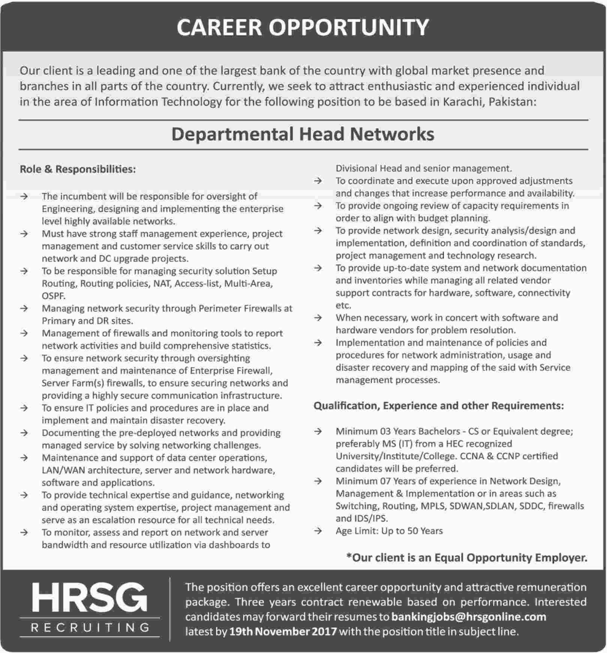 HRSG Bank Pakistan Jobs 2017