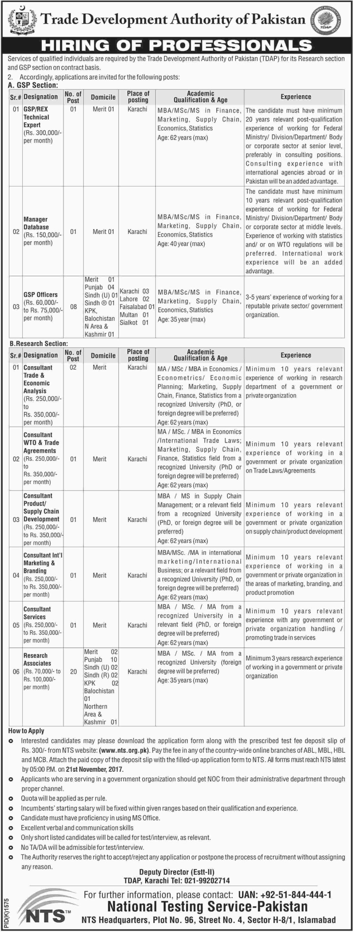 TDAP Jobs Trade Development Authority of Pakistan 2017