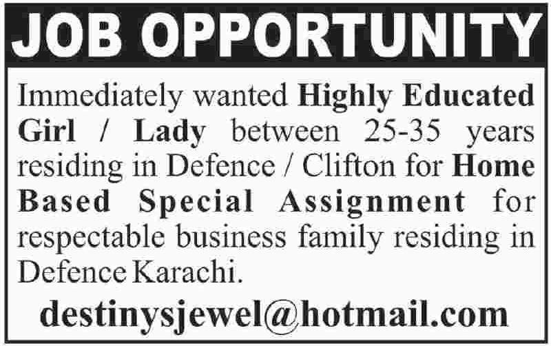 Jobs Opportunity at Karachi 2017