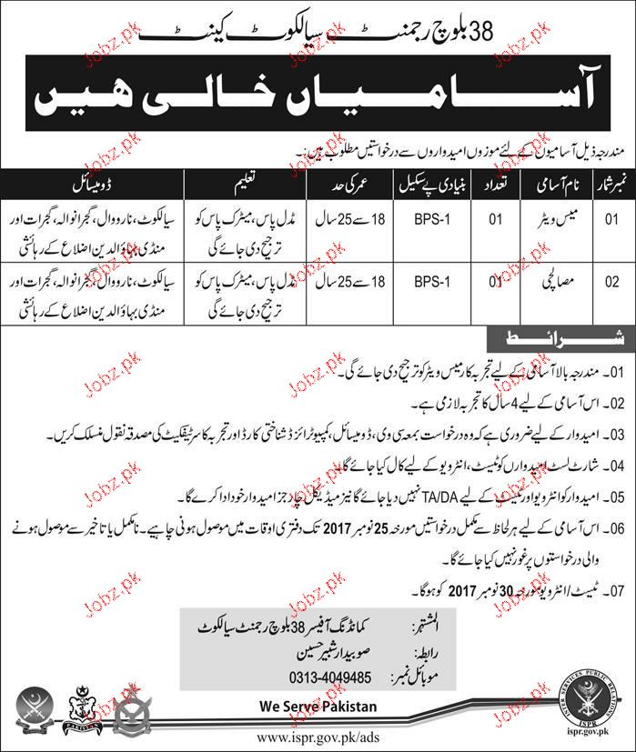 Pakistan  Army 38 Baloch Rejment Jobs
