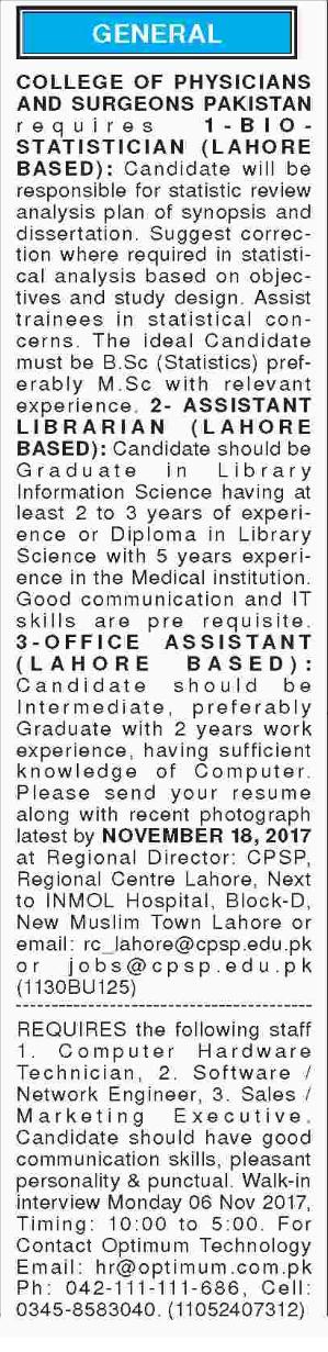 Medical & IT Jobs at Lahore
