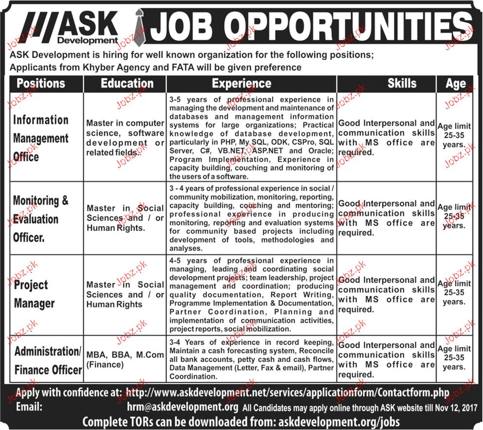 Information Management Officers Job Opportunity