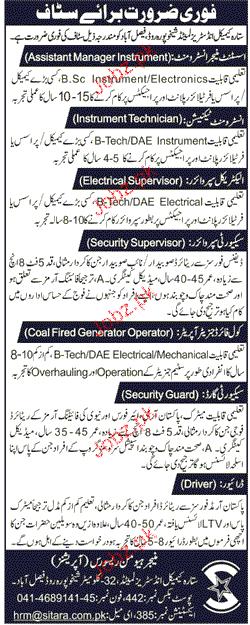 Sitara Chemical Industries Limited Job