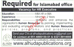 Human Resource Executives Job Opportunity