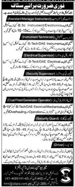 Sitara Chemical Industries Jobs at Faisalabad