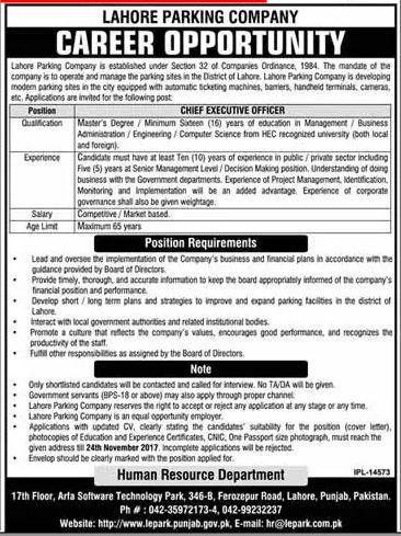 Lahore Parking Company Lepark Jobs