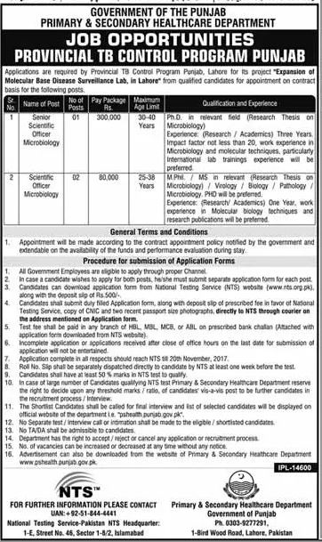 Primary & Secondary Healthcare Department PSHD Jobs NTS