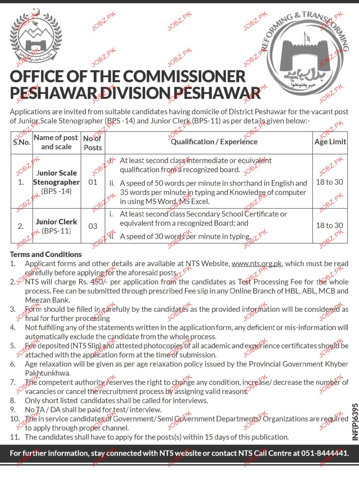 Junior Scale Stenographers and Junior Clerks NTS Jobs