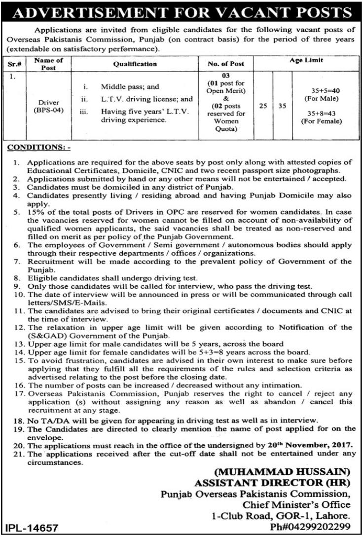 Overseas Pakistanis Commission, Punjab Need Driver