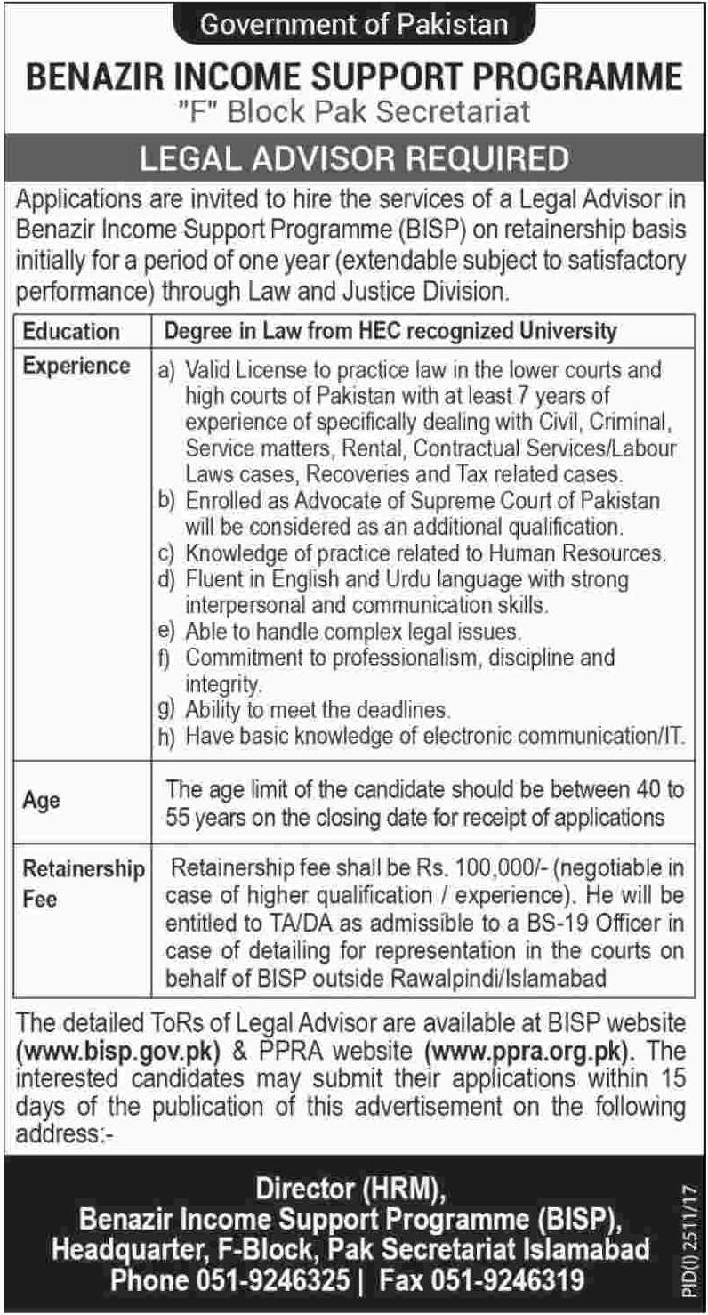 BISP Required Legal Advisor For Islamabad, Pakistan