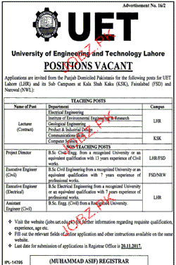 University of Engineering & Technology Jobs