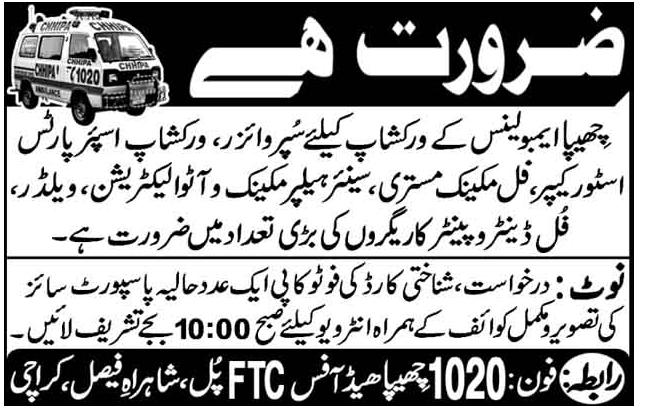 Chhipa Ambulance Workshop Staff required 2017 at Karachi