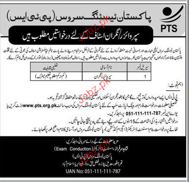 Pakistan Testing Service PTS Jobs