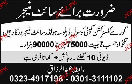 Gormay  Construction Company in Lahore Jobs
