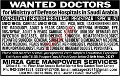 Consultants, Senior Registrar, Registrar Job Opportunity