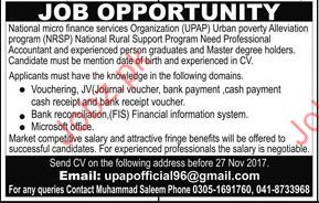 National Microfinance Service Organization Jobs Opportunity