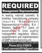 Management Representatives Job Opportunity