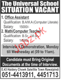 Office Assistants and Teachers Job Opportunity