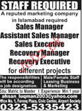 Sales Manager, Assistant Sales Manager Job Opportunity