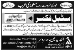 Steel Fixer Required For Saudi Arabia