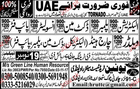 Electricians, Plumbers, Insolators, Pipe Fitters Wanted