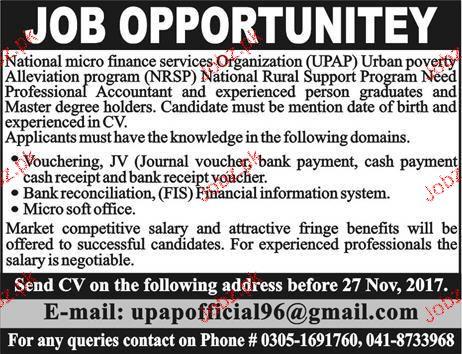 National Micro Finance Service Organization UPAP Jobs
