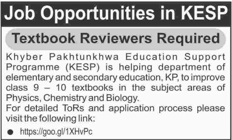 Text Book Reviewer Job Opportunity 2019 Job Advertisement