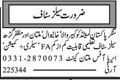 Sales Staff Wanted For Multan, Khanewal, Kabirwala, Punjab