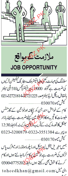 Repairing Technicians, Salesmen Job Opportunity