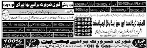 Driver, Loader, Mali & Helpers Jobs in UAE 2017