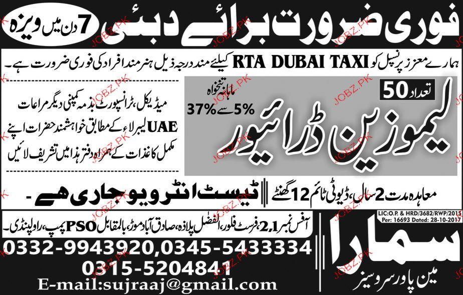 Lamozine Taxi Drivers Job Opportunity