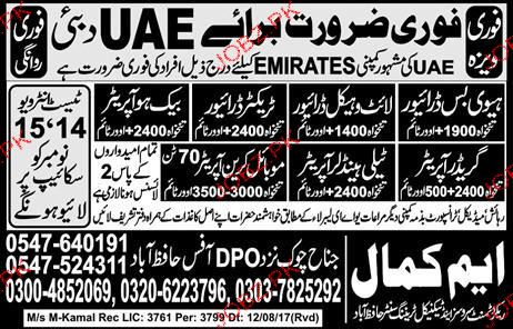 Light Vehicle Driver Jobs In Sharjah