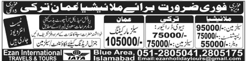 Accountant, Salesman, Driver & Receptionist Jobs at Malaysia