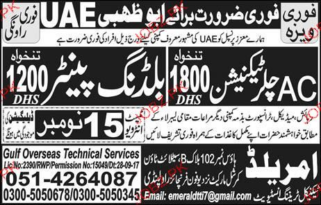 AC Chiller Technicians and Building Painter Job Opportunity