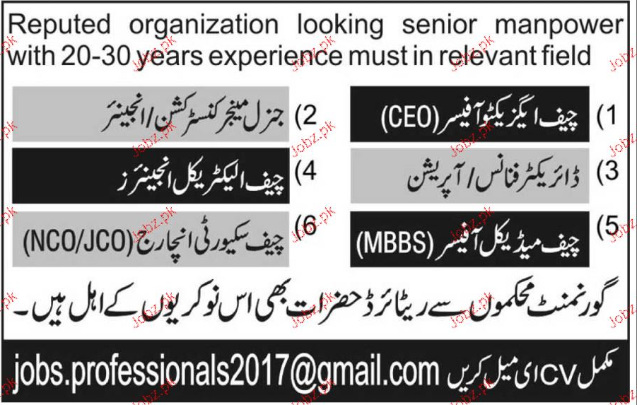 General Manager, Chief Executives Officers Job Opportunity