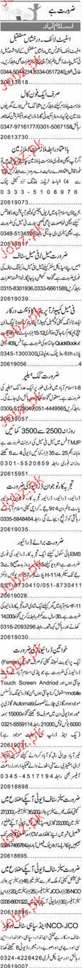 Drivers, Female Telephone Operators Job Opportunity