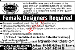 Female Designers Job Opportunity