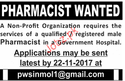 Male Pharmacists Job Opportunity