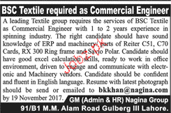 BSc Textile required as Commercial Engineers Job Opportunity