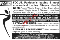 Female Trainers and Female Receptionists Job Opportunity